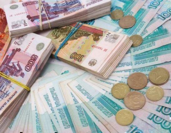 Подмосковные чиновники превысили свои зарплаты на 20 миллионов »