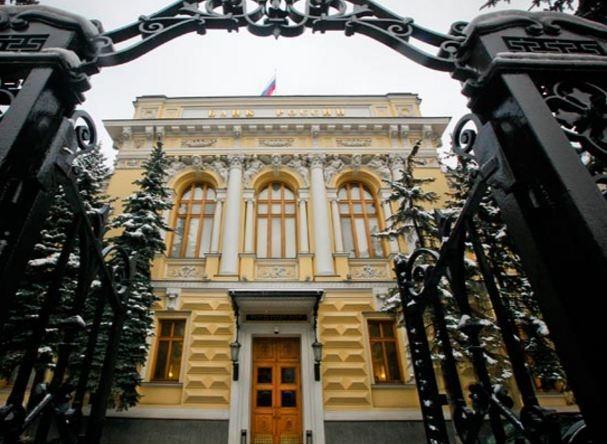 ЦБ: россияне начали считать свое материальное положение более позитивным »