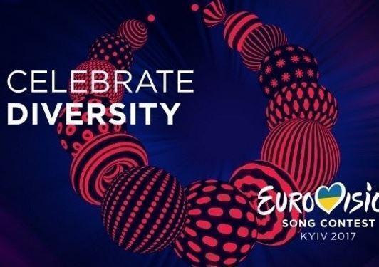 """Пользователи Интернета рассмотрели в логотипе """"Евровидения-2017"""" след Кремля »"""