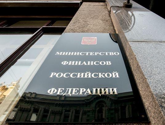 Минфин решил занять у населения 20-30 млрд рублей »