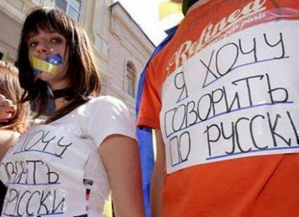 Украинский депутат выдвинул предложение по вопросу русского языка »