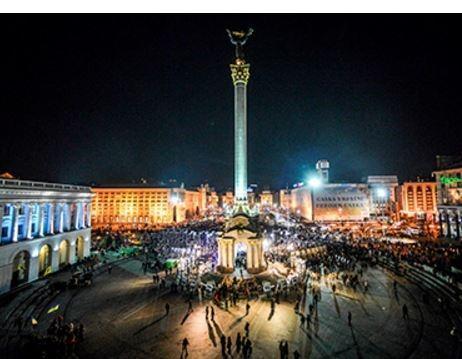 Украинские СМИ рассказали о дате начала нового Майдана в стране »