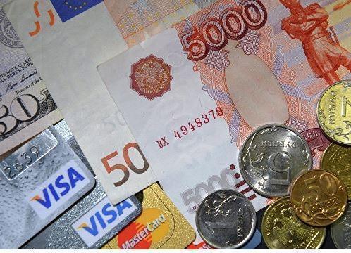 PwC: к 2050 году РФ окажется первой экономикой Европы »