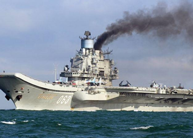 Стало известно, в какую сумму обошелся стране поход «Адмирала Кузнецова» »