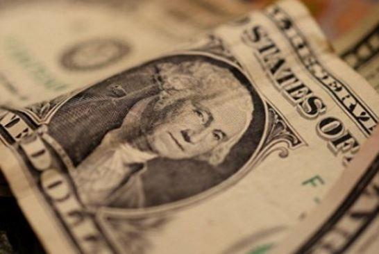 После 13 февраля доллар начнет стремительное падение »