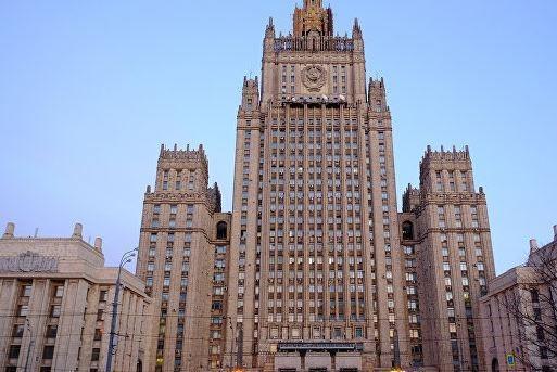 В МИД России поведали, чего ожидают от новой ядерной доктрины Штатов »