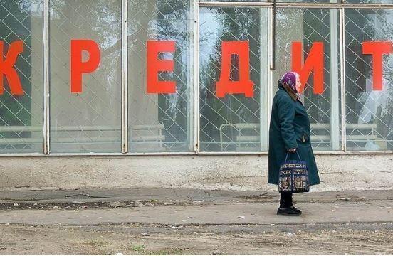 СМИ: ЦБ собирается открыть банкам все данные о долгах граждан РФ »