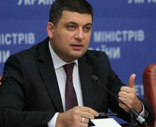 Гройсман рассказал о главной проблеме украинской власти »
