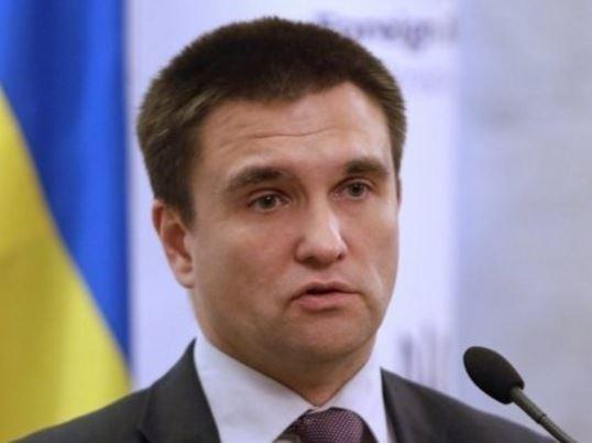 Климкин сообщил, при каких условиях на Украине будет введено военное положение »