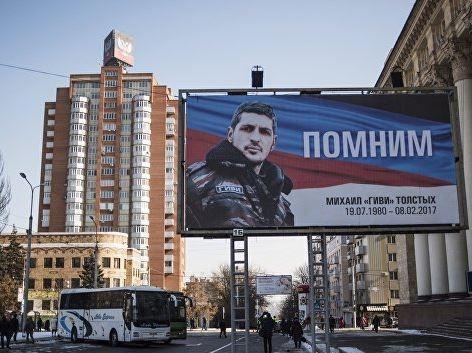 В ДНР огласили 2 главные версии убийства Гиви »