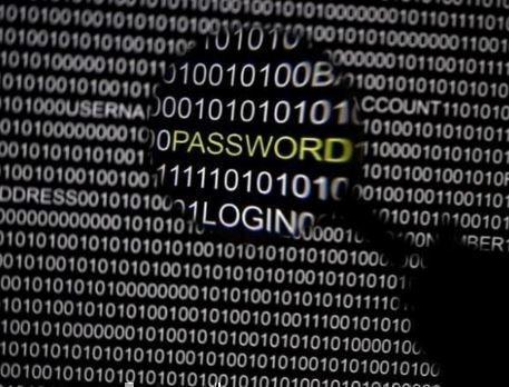 Хакеры атаковали сайт Минздрава России »