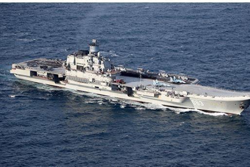 """Свыше 50 кораблей НАТО следовали за """"Кузнецовым"""" во время похода в Сирию »"""