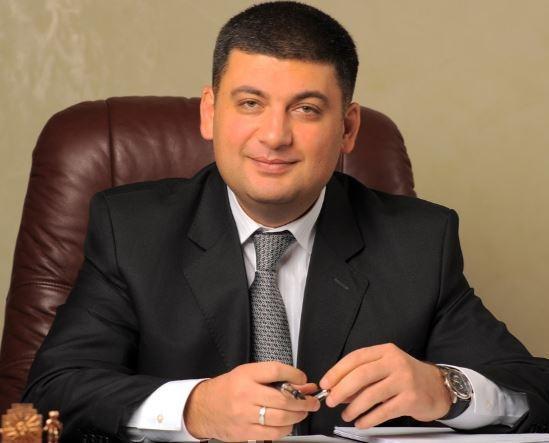 Гройсман сообщил, что Украине больше не находится под угрозой дефолта »