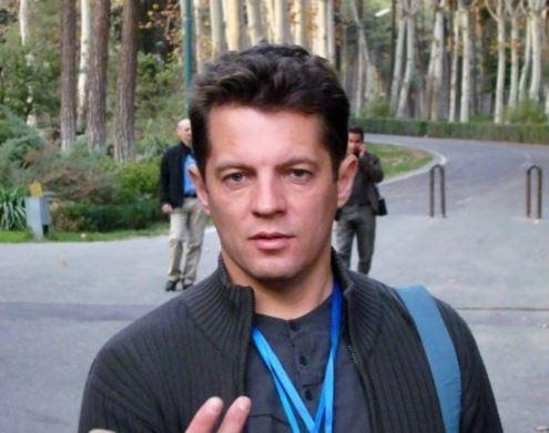 МИД Украины требует от РФ вернуть Сущенко »