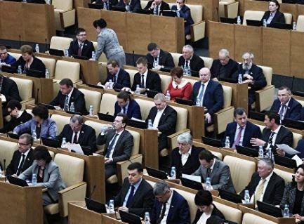 В Думе рассмотрят законопроект о штрафе за дискредитацию человека в Сети »