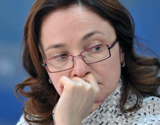 Bloomberg поведал об извинениях Набиуллиной перед правительством »