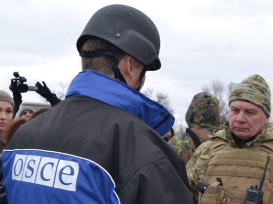 Население Донецка выражают протест против миссии ОБСЕ »