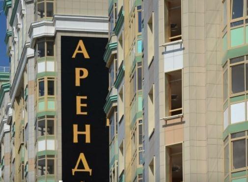 Россияне смогут вернуть деньги за аренду недвижимости »