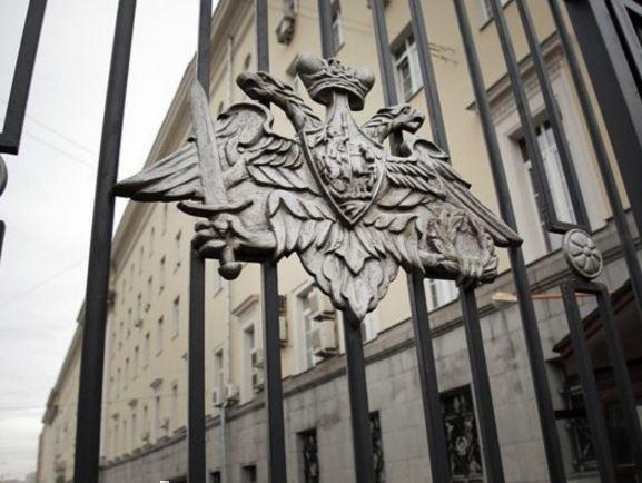 В МО РФ прокомментировали заявление главы Пентагона об РФ »