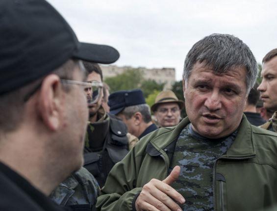 Аваков заявил, что Украина прекратит существование как государство »