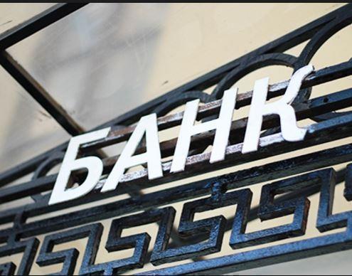 Fitch: В РФ на спасении банков похитили 500 млрд рублей »