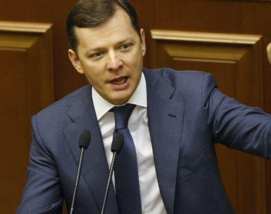 Ляшко рассказал о разработке стратегии по «освобождению» Донбасса »