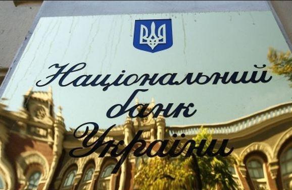 Нацбанку Украины дали задание за месяц решить, как блокировать платёжные системы России »