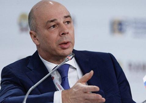 Глава Минфина отреагировал на данные прогноза Moody's по рейтингу РФ »