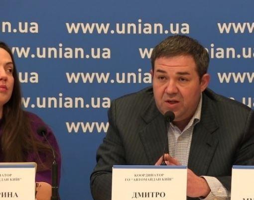 Автомайдан шокировал Украину новостью, что страна на 80% захвачена агентами Кремля »