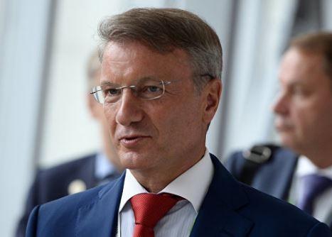 РФ преодолела жесткий экономический кризис, считает Греф »
