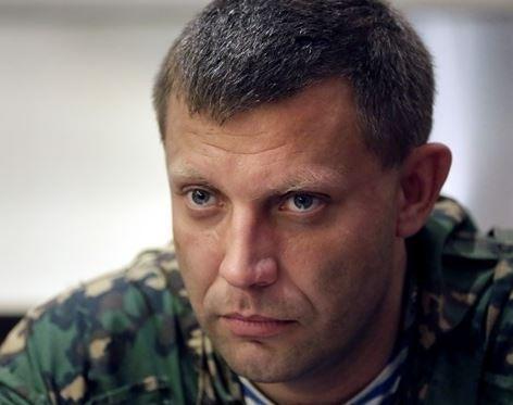 Захарченко отреагировал на признание РФ паспортов ДНР и ЛНР »