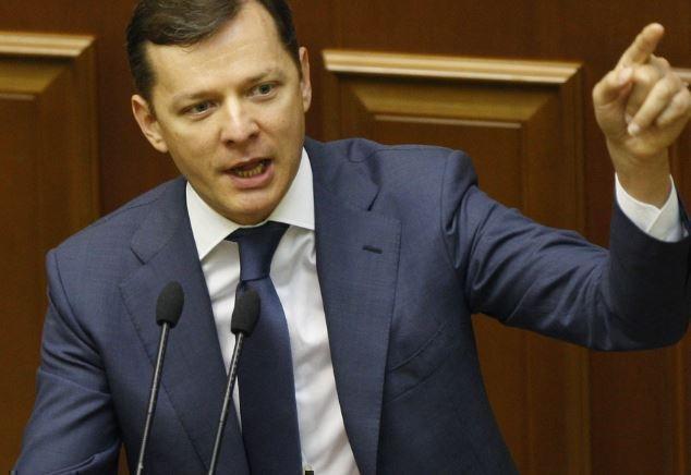 Ляшко хочет выгнать из Рады инициатора снятия антироссийских санкций »