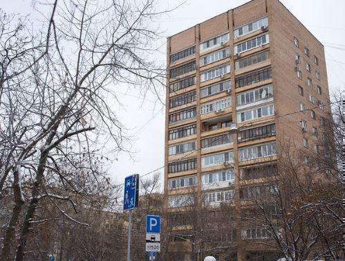 Налог на недвижимость в Москве уменьшится в 2 раза »