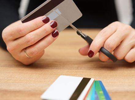 Лимит исчерпан: граждане РФ обвалили рынок кредитных карт »