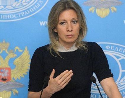 Захарова: Украина заблокировала принятие заявления в Совбезе ООН, которое посвящено Чуркину »