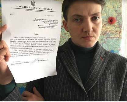 Савченко рассказал об отказе от депутатской неприкосновенности »