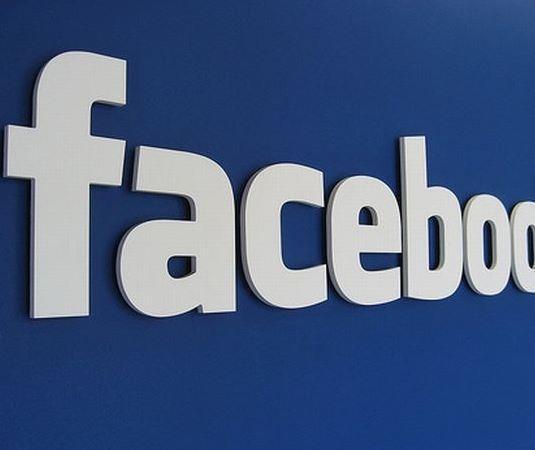 Фейсбук досрочно снял блокировку с аккаунта Германа Клименко »