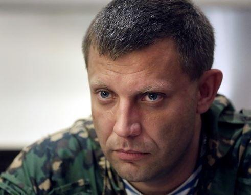 Захарченко обещает в ближайшее время назвать имя убийцы Гиви »