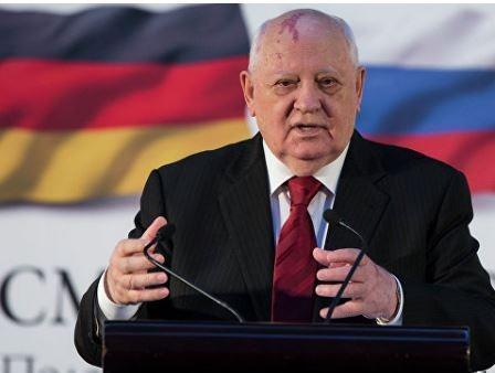 Горбачев решил продать виллу в Баварских Альпах »