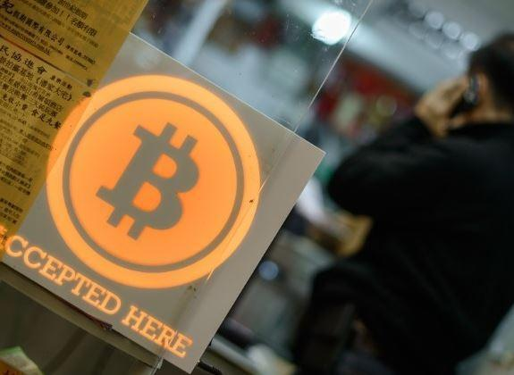 Китай решил запустить собственную цифровую валюту »