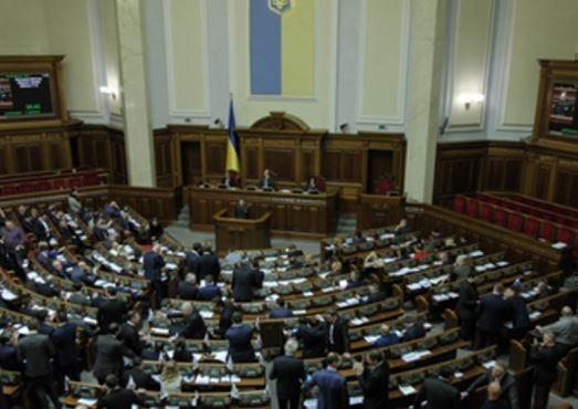 На Украине могут установить мораторий на договоры с МВФ »