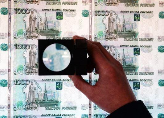 В РФ деньги будут очень долговечны »