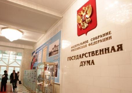 """В Госдуме прокомментировали """"заботу"""" Порошенко о крымчанах »"""