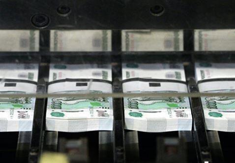 Глава Гознака поведал детали о новой купюре номиналом 200 рублей »