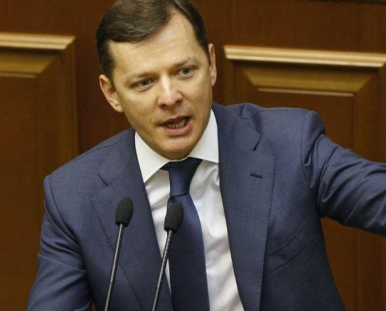 Ляшко считает, что США вмешиваются во внутренние дела Украины »