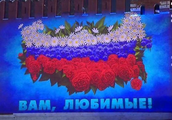 Феминистки прибыли к Кремлю с требованиями свергнуть власть мужчин »