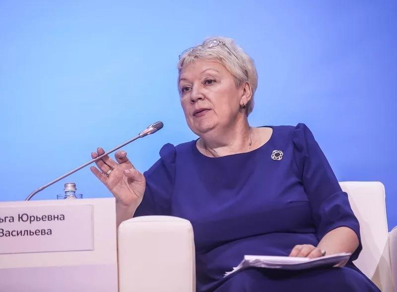 Васильева рассказала, какие специалисты нужны России