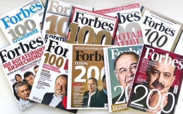 Опубликован список самых богатых женщин РФ по версии Forbes