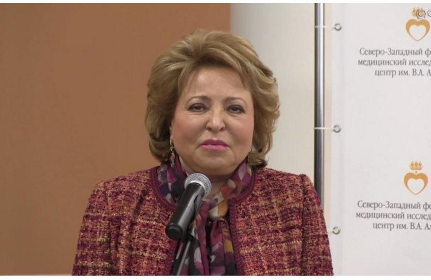 Матвиенко поведала о будущем ювенальной юстиции в РФ