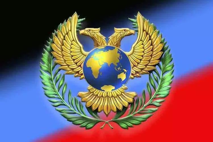 Дипотношения установлены между ДНР И Южной Осетией
